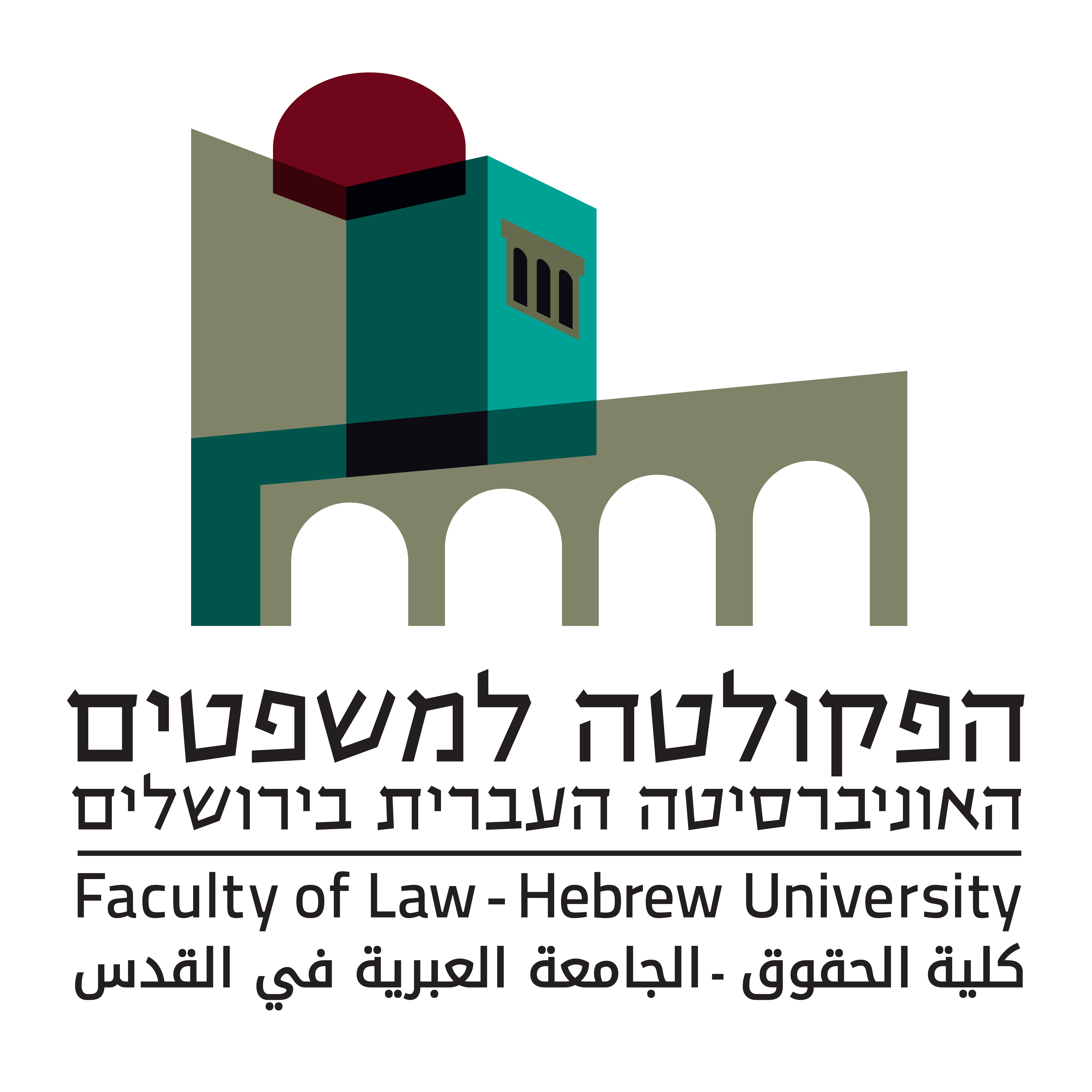 Hebrew University faculty of law